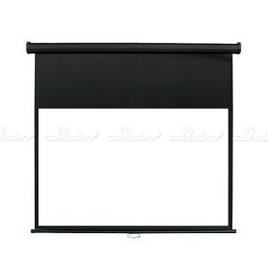 Pantalla proyector 16:9 de fibra de vidrio para pared o techo
