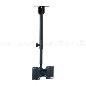 Soporte de techo para pantalla plana VESA 50/75/100/200