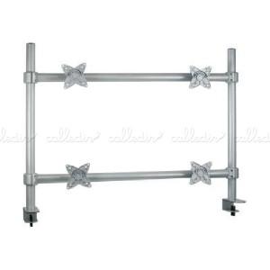 Soporte de mesa para 4 pantallas VESA 75/100 en parrilla