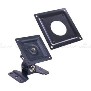 Soporte de monitor VESA 75/100 articulado con adaptador