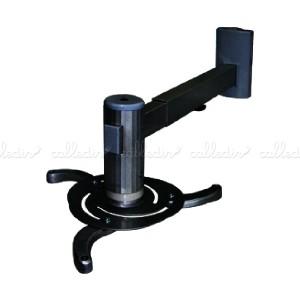 Soporte de pared para proyector con brazo de 48 cm a 66 cm redondo