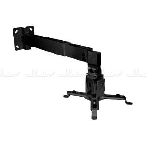 Soporte de pared para proyector de brazo de 43 cm a 65 cm cuadrado