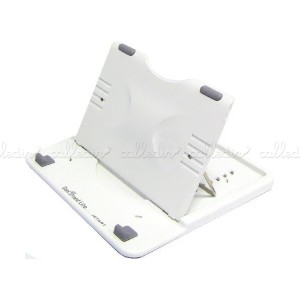 Soporte y elevador plegable para tablet, iPad y eBook