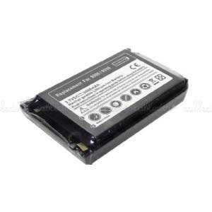 Batería compatible BlackBerry 9900 9930 extendida con tapa y deco