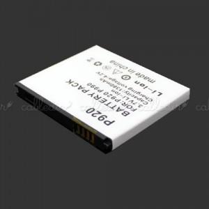 Batería compatible LG Optimus 3D 2X P920 P990 P993 P999 SU660