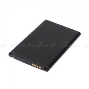 Batería compatible LG Optimus L7 P700 BL-44JH