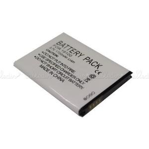 Batería compatible Samsung Galaxy S2 Galaxy Z Galaxy R i9100 i9103