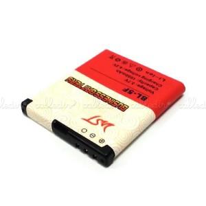 Batería compatible Nokia N95 N93i N96 E65 X5 6210S