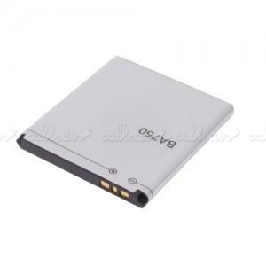 Batería compatible Sony Ericsson BA750 Xperia-Arc Xperia-Arc-S