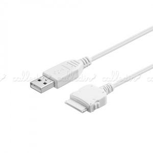 Cable de sincronización y carga para iPod iPhone e iPad USB 1.8m blanco