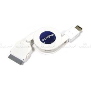 Cable sincronización para iPod e iPhone retráctil (FireWire 4-76 cm)