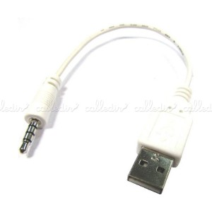 Cable de sincronización y carga para iPod Shuffle 2G USB